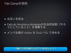 FAB Camp HIROSHIMA-Akitakata 1st.002