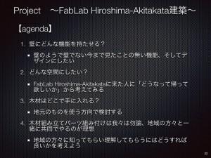 FAB Camp HIROSHIMA-Akitakata 1st.022