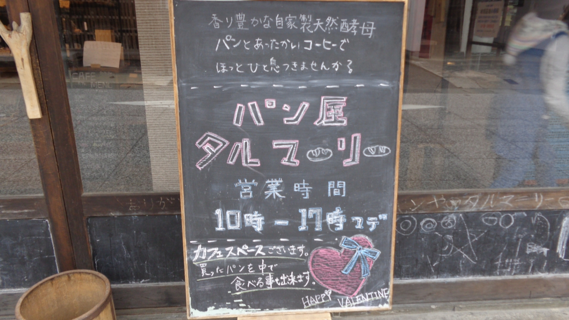 fablab hiroshima-akitakata