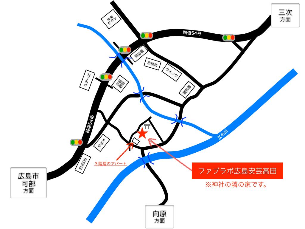 ファブラボ広島安芸高田